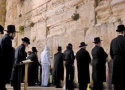 Hallazgo clave en la historia del Muro de los Lamentos